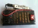 Bộ đổi điện 12V sang 220V